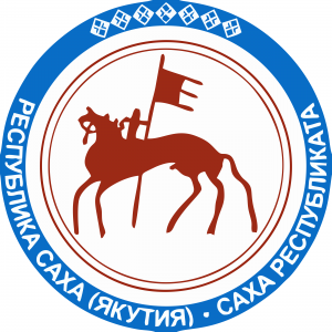The Government of the Sakha Republic (Yakutia)