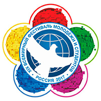 19th World festival of youth and students